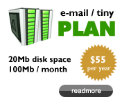 Tiny Plan $55/year